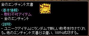 2013042221155794d.jpg