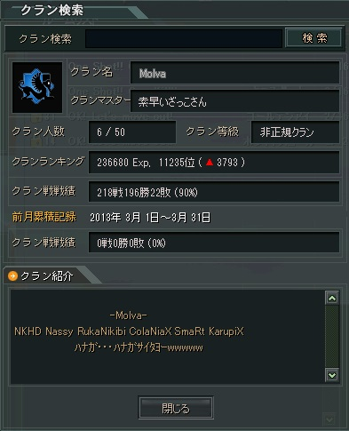 20130410201423ae4.jpg