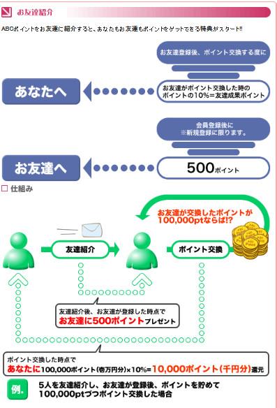 20130310053501919.jpg