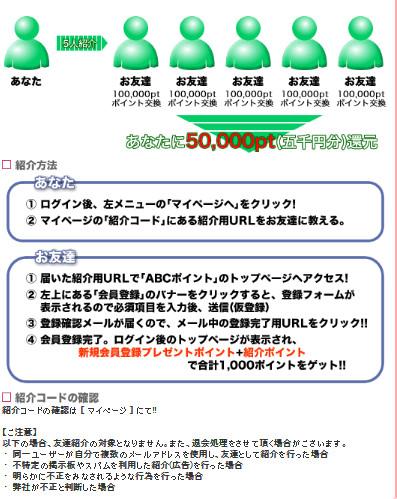 20130310053502e93.jpg