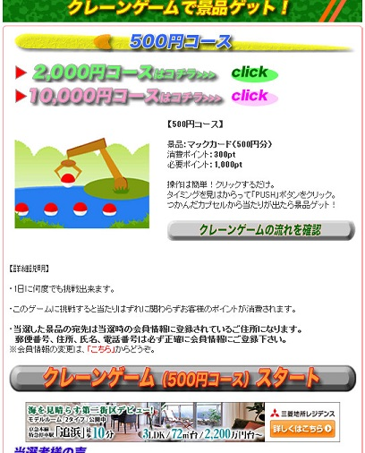 20130310063849c74.jpg