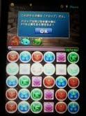 20130716003736582.jpg