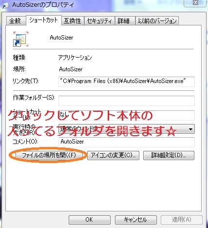 201307262114028c5.jpg