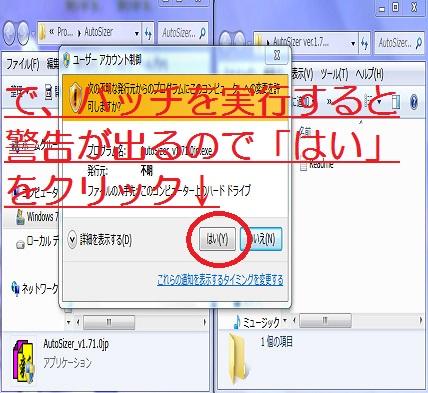 20130726212728c1e.jpg