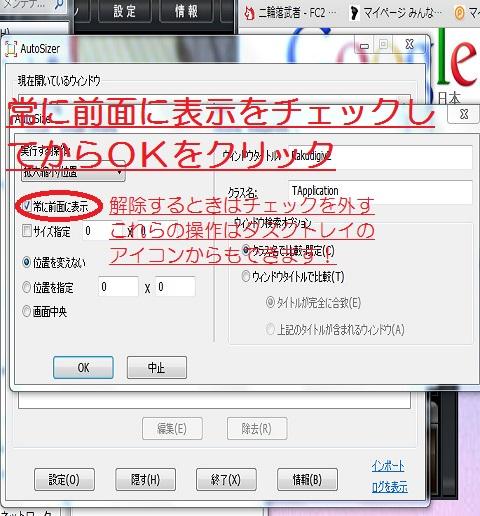 201307262210382bf.jpg