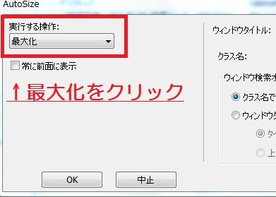 2013072622103900c.jpg