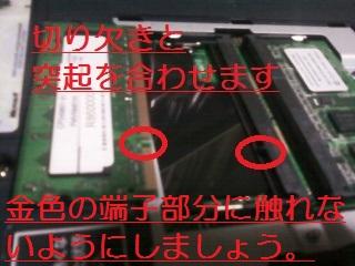 201308080306577b6.jpg