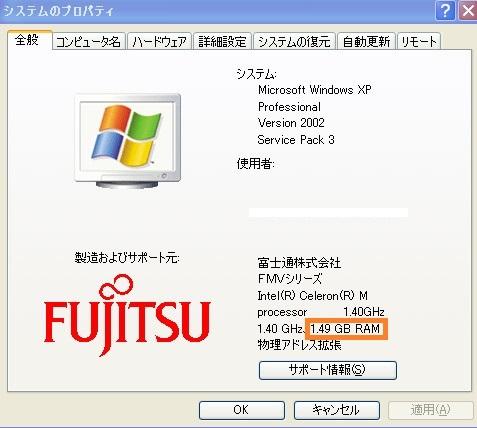 2013080803285020b.jpg