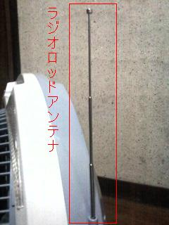 201309210402426c5.jpg