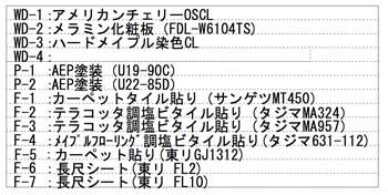 20121130152124dc9.jpg